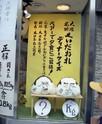新米祭り007